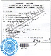 Apostille mariage en ukraine