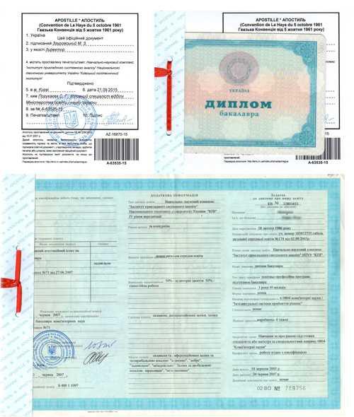 Как сделать штамп на диплом - Leksco.ru
