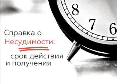 Действуют украинские права в россии