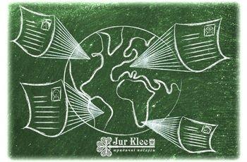 Образцы апостиля стран мира