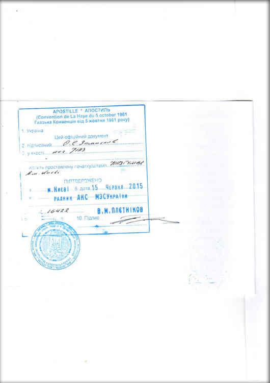 справка о несудимости в казахстане образец