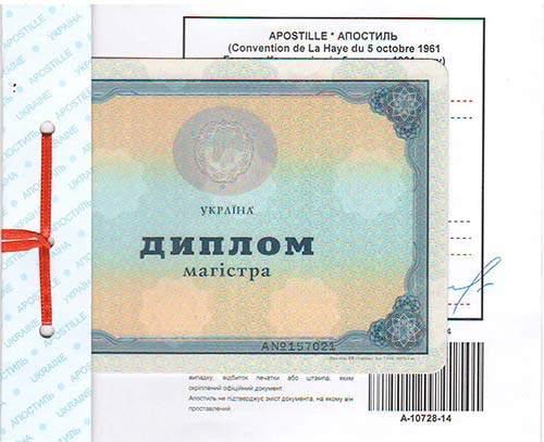 Апостиль на диплом Киев Проставить апостиль диплома  Как выглядит апостиль на дипломе можете просмотреть ниже