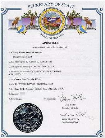 Образец апостиля Как выглядит апостиль проставленный в Украине  Штамп апостиль США штат Невада