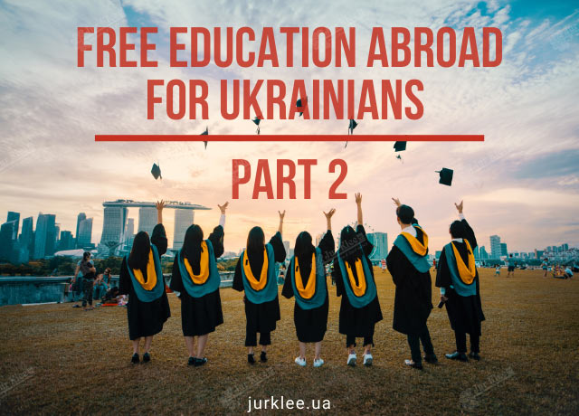 Free education abroad for Ukrainians