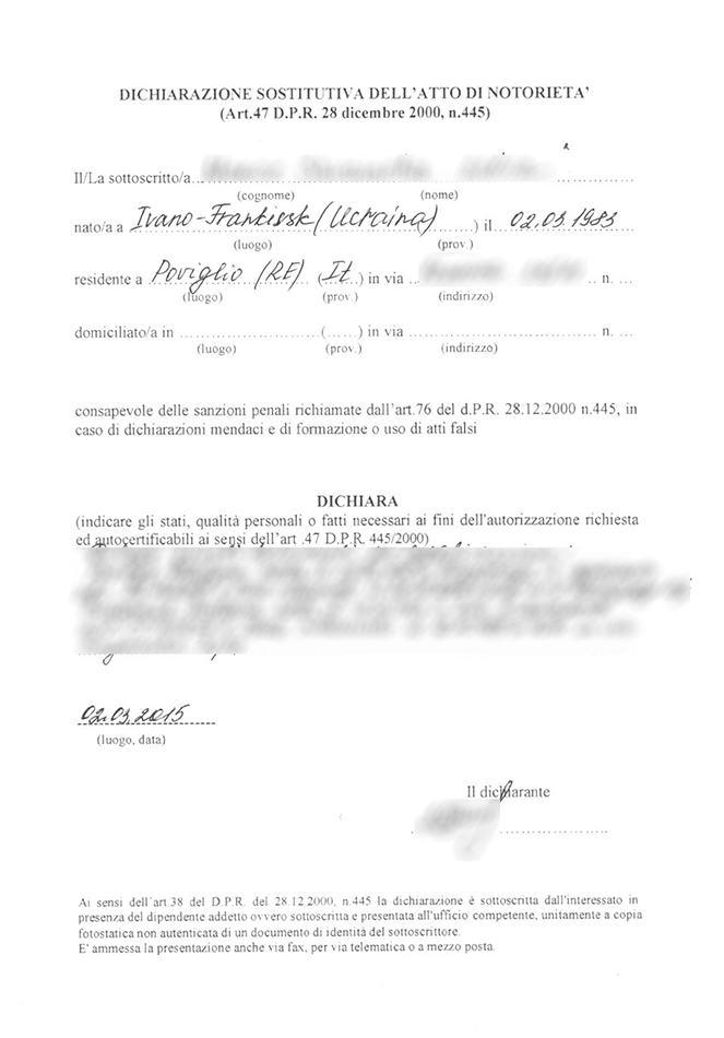 Как написать доверенность на получение документов Образец и  Образец доверенности на подачу документов