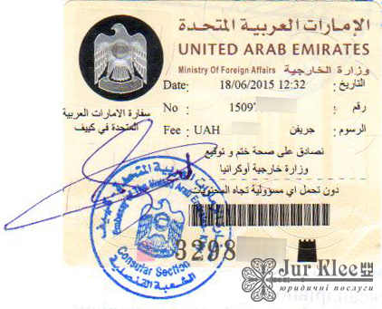 Сколько в арабских эмиратах стоит перевод документов купить квартиру лодзь