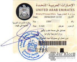 Legalization for the UAE. Documents registration for the United Arab Emirates