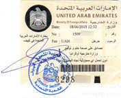 Stamp of the consular legalization of the UAE
