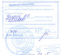 Example of the legalization in Ministry of Justice of Ukraine | Jur Klee