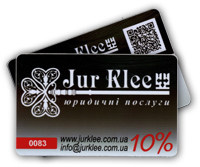 Discount card from the Company Jur Klee