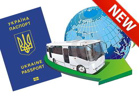 International Passport for Child - Ukraine