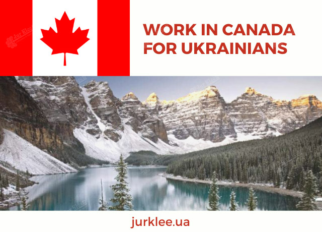 Work in Canada for Ukrainiansв